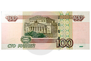 100 Russian Roubles Free Stock Photography