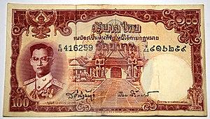 Older Thai Banknote 100 Baht Stock Photo - Image: 16027770