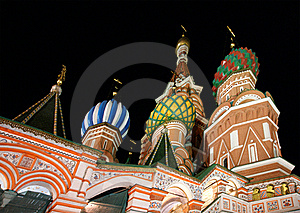Moscow At Night, Russia, Red Square Royalty Free Stock Photography - Image: 16164027
