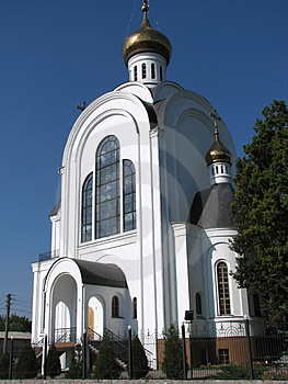 Orthodoxy Church Royalty Free Stock Photography - Image: 1623307