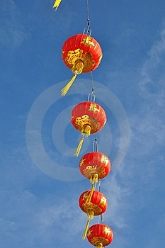 Lantern Royalty Free Stock Photography - Image: 16586177