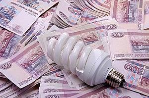 Power Savings Stock Photos - Image: 16611553
