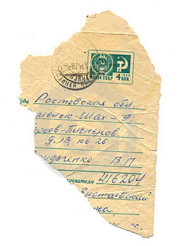 Piece Of An Old Mailing Envelope Royalty Free Stock Photos - Image: 16653598
