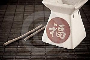 Home Aroma Therapy Stock Photos - Image: 16674103