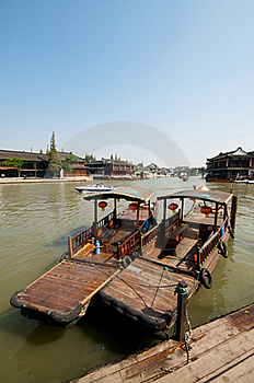 Water Town Boat Stock Image - Image: 16725871