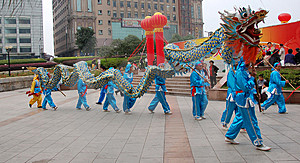Chinese Traditional Dragon Dance Troop Royalty Free Stock Photo - Image: 1681415