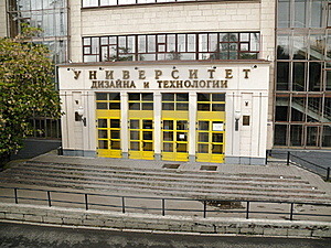Moscow University Of Design And Technology Royalty Free Stock Photos - Image: 16821818