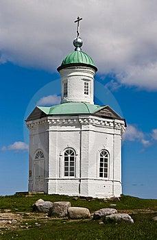 Saint Constantinus Orthodox Chapel Stock Photography - Image: 16943682