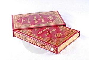 Koran Royalty Free Stock Image - Image: 17239886