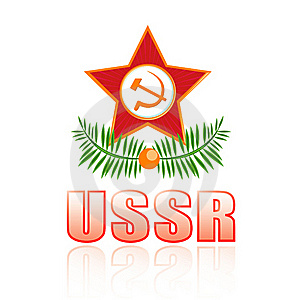 Soviet Emblem Stock Photo - Image: 17307980