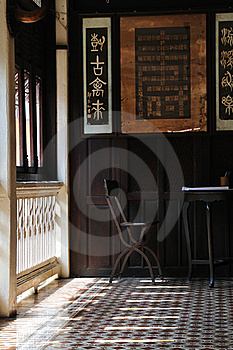 Table And Chair Royalty Free Stock Photos - Image: 17335798