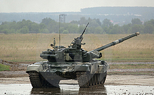 T-90 Is A Russian Main Battle Tank Stock Photo - Image: 17357020