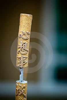 Traditional Chinese Worship Luck Joss Stick Royalty Free Stock Image - Image: 17428706