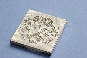Engraving Dragon Stock Photo - Image: 17469690