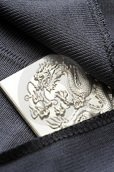 Hiding Engraving Dragon Stock Images - Image: 17470004