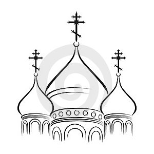 The Cathedral Domes Royalty Free Stock Photos - Image: 17744778