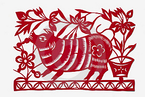 Paper-cut Art Of A Pig Royalty Free Stock Image - Image: 17777136