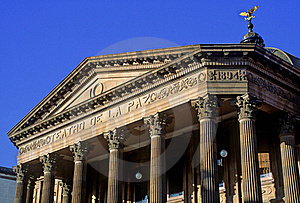 Theatre Of Peace Royalty Free Stock Photography - Image: 18060407
