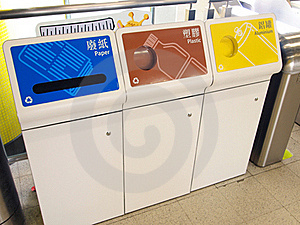 Recycle Bins Stock Images - Image: 18140334