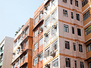 Hong Kong Apartments Stock Photography - Image: 18156432