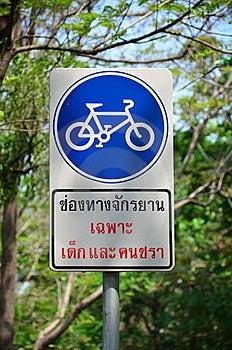 Bike Stock Image - Image: 18164611