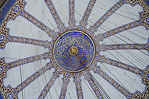 Decorations Of The Blue Mosque Dome, Istanbul Royalty Free Stock Image - Image: 18221656