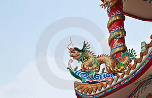 Dragon Sculpture On Roof Royalty Free Stock Photography - Image: 18352317