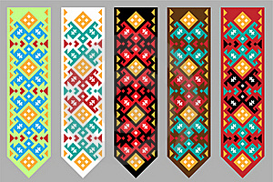 Ornament Of The Northern Peoples Of Russia. Stock Photo - Image: 18403930