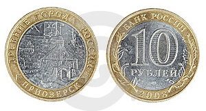 Two Sides Of A Coin Ten Rubles Stock Image - Image: 18425111