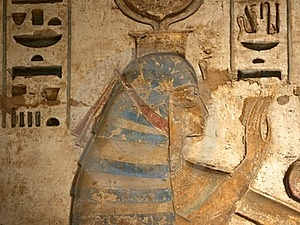 Ancient Egyptian Wall Stock Photos - Image: 18475233
