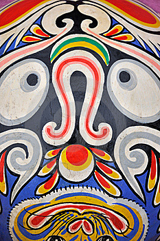Totem Pattern In Chinese Western Area Royalty Free Stock Images - Image: 18620889