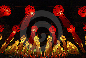 Paper Lamp Stock Images - Image: 19173294