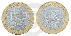 Two Sides Of The Coin Ten Rubles Royalty Free Stock Photos - Image: 19182118