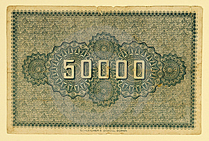 Antique 1923 German 50000 Mark, Back Stock Photo - Image: 19248960