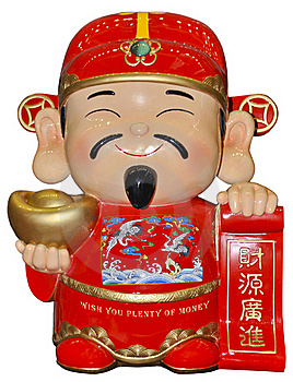 Small Fortune Doll Royalty Free Stock Photography - Image: 19350937
