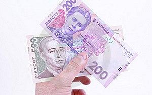 Ukrainian Money Stock Photos - Image: 19430393