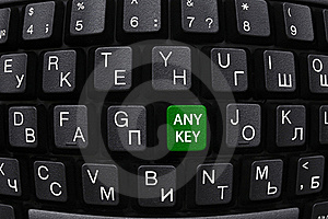 Keyboard Royalty Free Stock Images - Image: 19491729