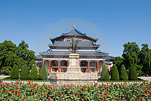 Sun Yat-sen Memorial Hall Royalty Free Stock Images - Image: 19604699