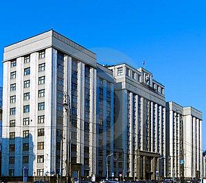 State Duma Stock Image - Image: 19724451