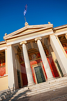 University Of Athens Stock Image - Image: 19807971