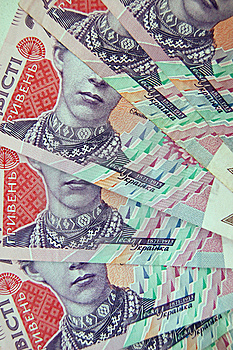 Ukrainian Money Royalty Free Stock Images - Image: 19823129