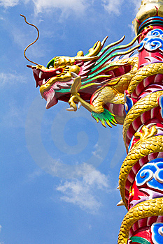Dragon Statue Stock Photo - Image: 19872120