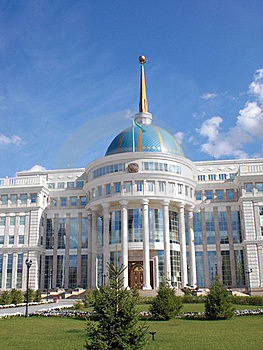 Presidential Palace In Astana Royalty Free Stock Photos - Image: 19874248