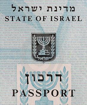 Israeli Passport Royalty Free Stock Photography - Image: 19884567
