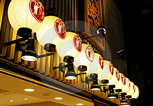 Japanese Lanterns Royalty Free Stock Image - Image: 19901216