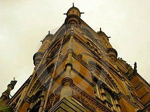 British Architecture Immagine Stock Gratis