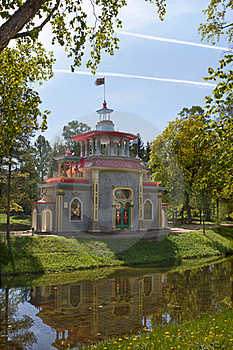 Pavilion In Chinese Style In Tsarskoe Selo Royalty Free Stock Images - Image: 20056169