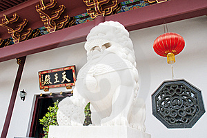 A Stone Lion In China Stock Photos - Image: 20097013