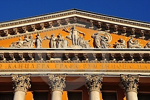 Sankt Petersburg Sightseeing Royalty Free Stock Photo - Image: 20124935