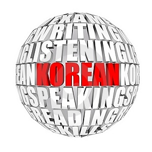 Korean Stock Photo - Image: 20443070
